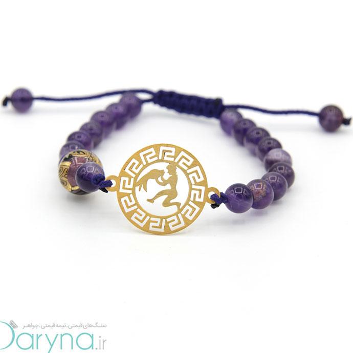 دستبند طلا ماه تولد بهمن مدل رومی کد 0611.1.1.91