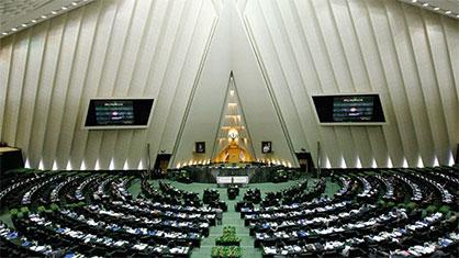 نگاه مثبت مجلس به راهاندازی بازار آتی ارز